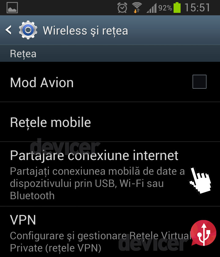Android router wireless portabil 2
