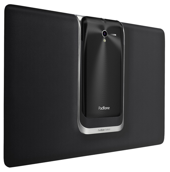Asus Padfone 2 station back