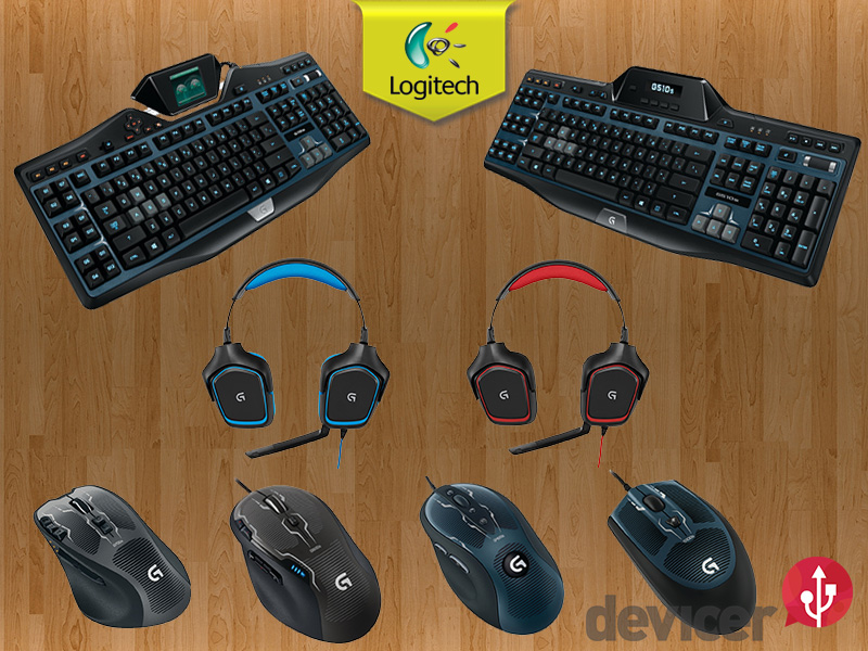 Logitech 2013 gaming series