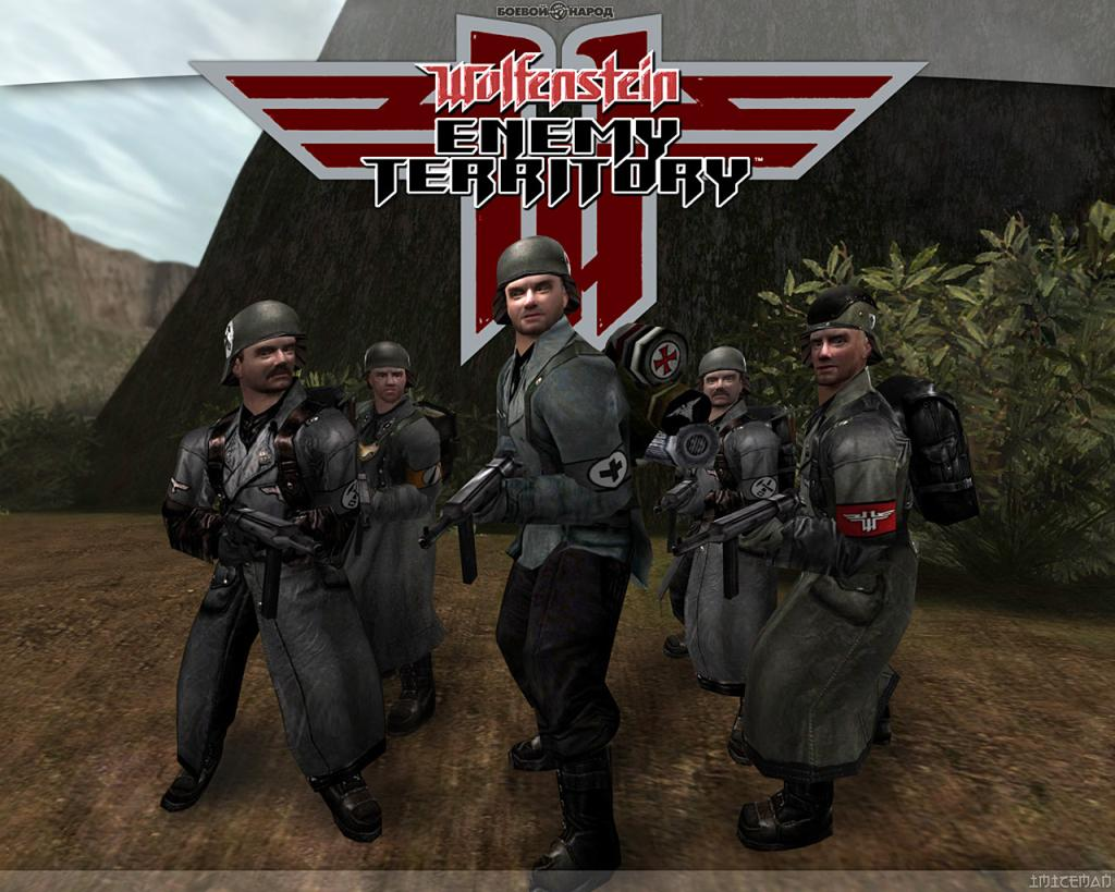 Wolfenstein Enemy Territory splashscreen