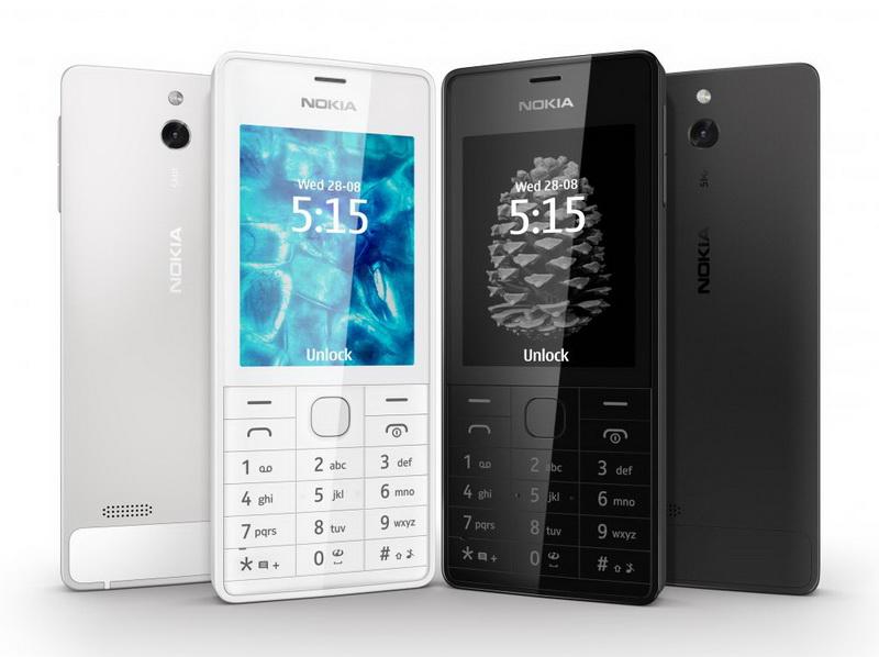 Nokia_515